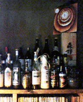 Gecco Bar
