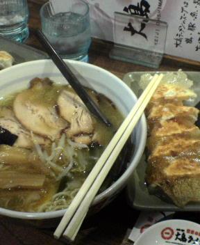 Ramen Lunch
