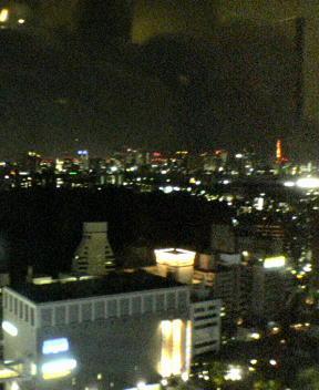 Shinjukyu
