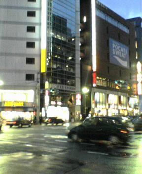 Shinjuku Evening