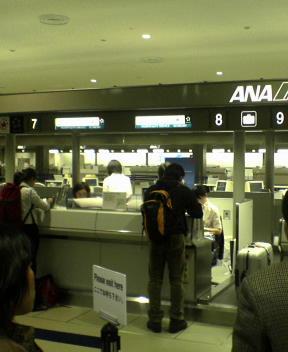 Narita Check-in