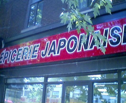 korean / japanese