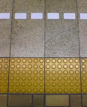 Metro Platforme
