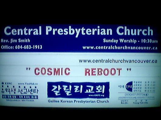 Cosmic Reboot