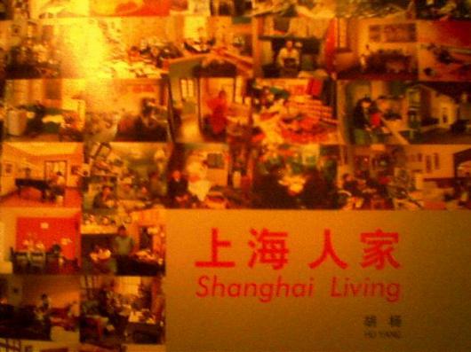Shanghai Living