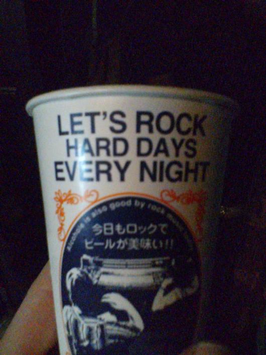 rockin engrish