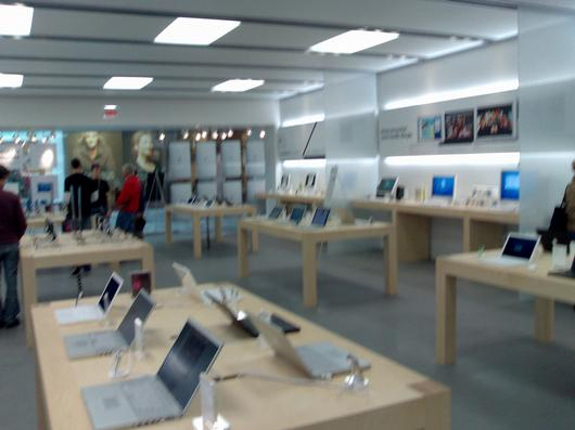 Apple Store Laval