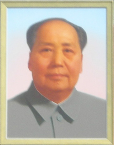 Mao Surreal