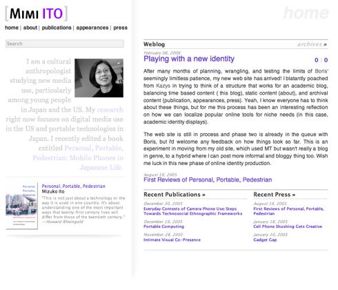 Mimi Ito's Weblog